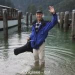 Nasser Start im Königssee - nasses Ende in der Nordsee!