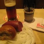 """in Düsseldorf gibts es Blutwurst im """"Ürige"""""""