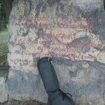 das Zeppelindenkmal beim Erpeler Ley