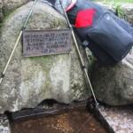 Donauquelle, die Breg, 1078 m