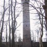 der hohe Potzbergturm auf dem Potzberg
