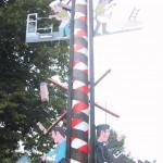 NFH Heltersberg mit dem Zunftbaum